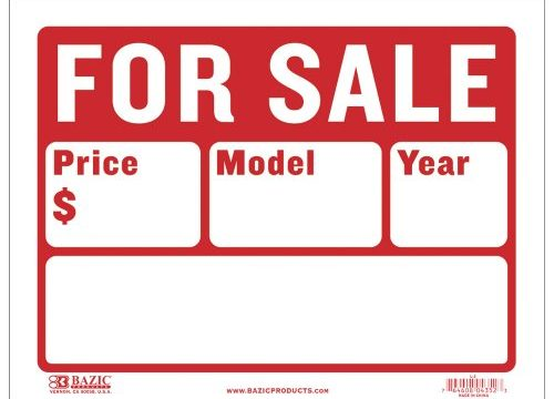 BAZIC 12″ X 16″ For Sale Sign 2-Line