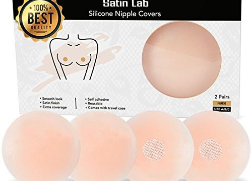 Reusable Self Adhesive Nipple Pasties – Satin Lab Silicone Nipple Covers – Premium Breast Petals